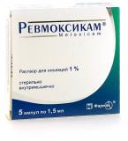 Ревмоксикам 1% раствор д/инъекций 1,5 мл № 5 амп