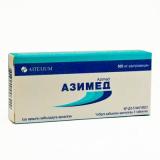 Азимед 500 мг, №3, табл.