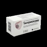 Тиотриазолин 200 мг № 90 табл