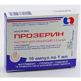 Прозерин 0,05%, 1 мл, №10, амп.