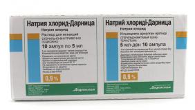 Натрия хлорид 0,9%, 5 мл, №10, амп.