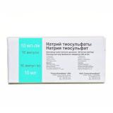 Натрия тиосульфат 30%, 5 мл, №10, амп.