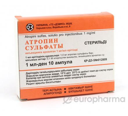 Атропина сульфат 0,1%, 1 мл, №10, амп.