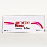 Дигоксин 0,00025 г, №40