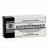 Аллопуринол 0,1 гр, №50, табл.