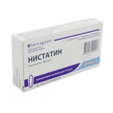 Нистатин 500000 ЕД № 10 вагин. суппозитории