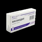 Бисакодил 10 мг № 10 суппозит. ректал.