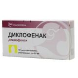 Диклофенак 50 мг, №6, супп.