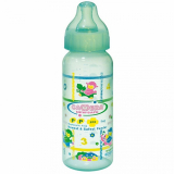 Camera бутылка цветная 240 мл (50879)