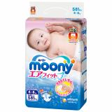 Moony подгузники  S81 (4-8кг)