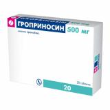 Гроприносин 500 мг № 20 табл