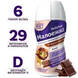 """ПедиаШур  """"Малоежка""""1.0 Шоколад с 1 года до 10 лет 200 мл"""
