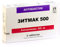 Зитмак 500 мг, №3, табл.