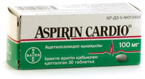 Аспирин Кардио 100 мг, №30, табл.