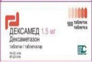 Дексамед 0,5 мг №100, табл