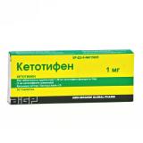 Кетотифен 1 мг, №30, табл.