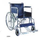 Коляска инвалидная стальная SC9001 (ширина 46 см)