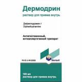 Дермодрин раствор,100 мл