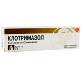 Клотримазол 1%  20 г крем