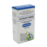 Сальбутамол 100 мкг/доза  200 доз аэрозоль
