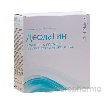 ДефлаГин вагинальный гель №1(в комплекте с аппликаторами 28 шт)