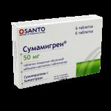 Сумамигрен 50 мг № 6 табл покрытые оболочкой