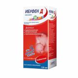 Ибуфен Д 100 мг/ 5 мл  120 мл суспензия для приема внутрь