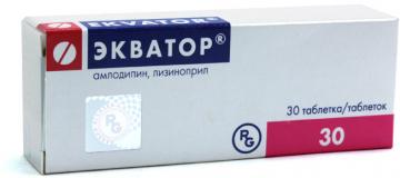 Экватор 10/5 мг, №30, табл.