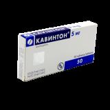 Кавинтон 5 мг № 50 табл