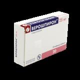 Верошпирон 25 мг № 20 табл