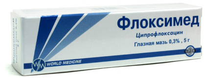 Флоксимед 0,3%, 5 гр, гл. мазь