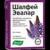 Шалфей Эвалар 550 мг, №20, табл.