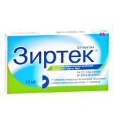 Зиртек 10 мг, №7, табл.