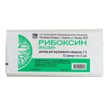 Рибоксин 20 мг/мл 5 мл №10,амп