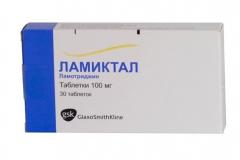 Ламиктал 100 мг, №30, жеват табл