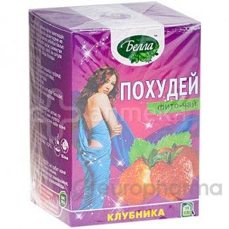 Похудей Клубника 1,5 гр., №30, фито чай, Белла
