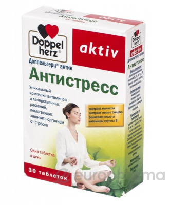 Доппельгерц Актив Антистресс №30 табл