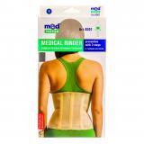 Бандаж лечебно-профилактический МеdTextile арт 4001,S