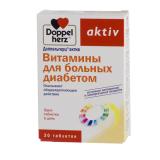 Доппельгерц Актив витамины для больных диабетом №60 табл.