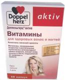 Доппельгерц Актив витамины для здоровых волос и ногтей №30 табл