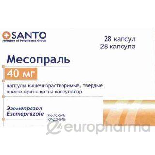 Месопраль 40 мг №28, капс