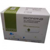 Тест полоски Bionime Rightest GS 550 №50