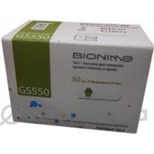 Bionime Rightest тест полоски GS 550 № 50 шт