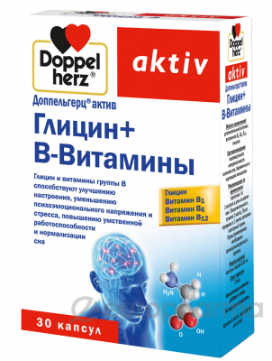 Доппельгерц Актив Глицин+В-Витамины 610 мг №30 капс
