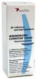 Флемоксин Солютаб 250 мг, №20, табл.
