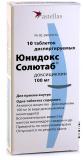 Юнидокс Солютаб 100 мг, №10, табл.