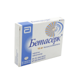 Бетасерк 16 мг № 30 табл