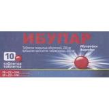 Ибупар 200 мг № 10 табл покрытые оболочкой