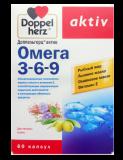 Доппельгерц Актив Омега 3-6-9 1462 мг №60,капс