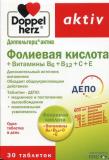 Доппельгерц Актив Фолиевая к-та + Вит. В6+В12+С+Е №30, табл.